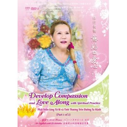 MP4-1008-1 Develop Compassion and Love Along  with Spiritual Practice