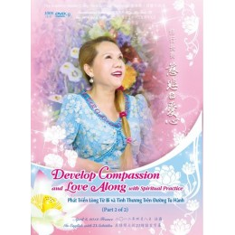 MP4-1008-2 Develop Compassion and Love Along  with Spiritual Practice