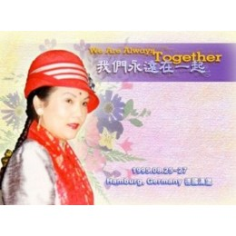 MP4-0497 We Are Always Together