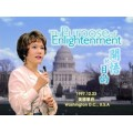 MP4-0605 The Purpose of Enlightenment