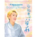 MP4-0696 Freedom Beyond the Body and Mind