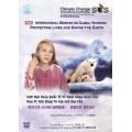 MP4-0826-2 SOS! International Seminar on Global Warming: Protecting Lives and Saving the Earth